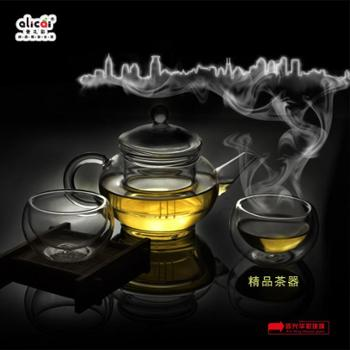 【壹礼彩】 耐高温玻璃茶壶 玻璃水壶 情侣茶具套装 一壶两杯 透明茶具 过滤花茶杯