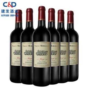 法国莫堡经典干红葡萄酒红酒750ml*6瓶建发酒业
