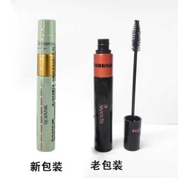 专柜正品 ROJANK/茹妆 随心控纤密睫毛膏 新包装