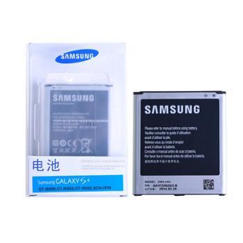 三星Galaxy S4原装电池 i9500 i9508 i9502 i959手机电池电板正品