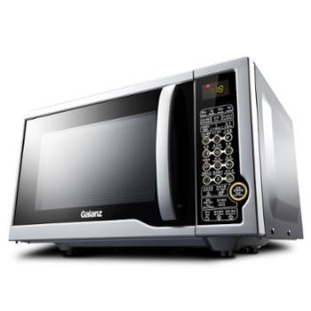Galanz/格兰仕 G80F23CN1L-SD(S0)家用微波炉23L 智能光波炉正品
