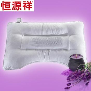 【正品包邮】恒源祥枕头 薰衣草枕头 可拆卸护颈枕芯 正品 一只装 成人单只