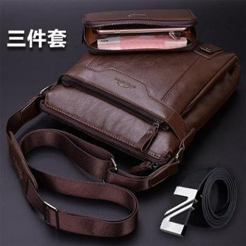 男包男士单肩包斜挎包商务休闲包包公文皮包潮流背包竖款