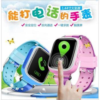 q80儿童电话手表定位手表手表手机彩屏触摸屏可打电话