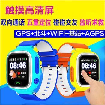 Q90儿童智能手表儿童手表触摸屏电话定位手表生活防水