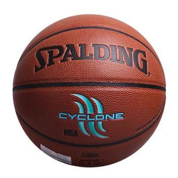 斯伯丁篮球室外 NBA篮球比赛用球 耐磨水泥地lanqiu74-414
