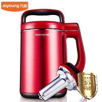 Joyoung/九阳 DJ13B-N621SG豆浆机家用全自动家用多功能豆将正品
