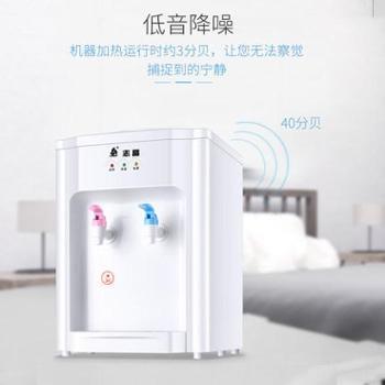 志高饮水机台式迷你型冷热办公室冰温热家用节能特价制冷开水机