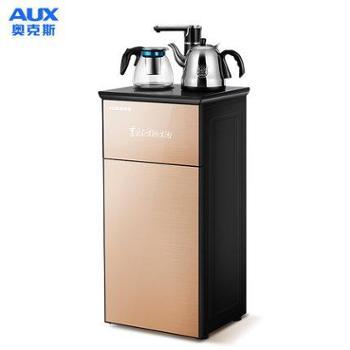 AUX/奥克斯智能双开茶吧机饮水机办公家用节能全自动上水开水机