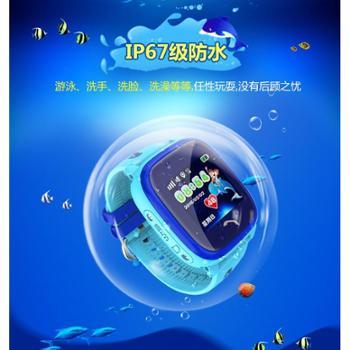 美扮DF25 深度防水儿童智能手表儿童定位手表手机触摸屏彩屏