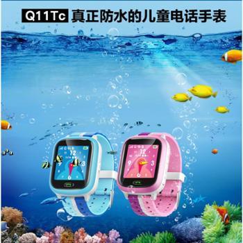 美扮Q11C儿童智能电话定位手表手机全防水触屏彩屏电子礼品