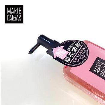 玛丽黛佳新樱花紧致植物纯净洁颜油115ML 深层清洁彩妆正品卸妆油