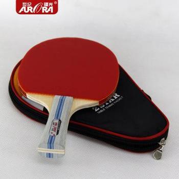 世纪曙光两星乒乓球拍横拍一只
