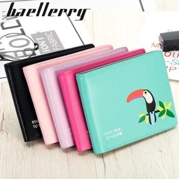 低价促销女士短款钱包爱情鸟印花横款小钱包卡通可爱韩版零钱包