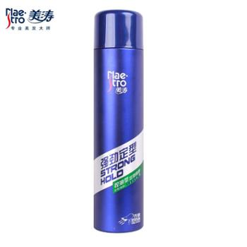 美涛强劲控油型定型喷雾300ml 自然造型不僵硬发胶