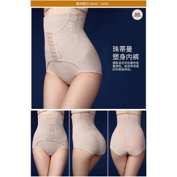 产后高腰收腹内裤束腰美体收腹裤女款排扣舒适透气提臀塑身裤一件装