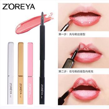 ZOREYA新款便携人造纤维化妆刷伸缩唇刷唇彩刷美妆工具