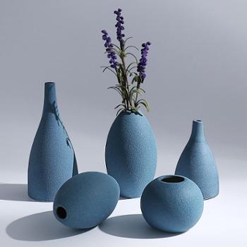 禅意陶瓷花瓶饰品摆件(五件套)