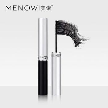 MENOW/美诺纤细浓密卷翘防水持久不易晕染细刷头自然加长睫毛膏L1427