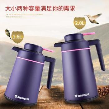 韩国杯具熊大容量保温壶1.6L2.0L不锈钢水壶保温瓶家用热水壶