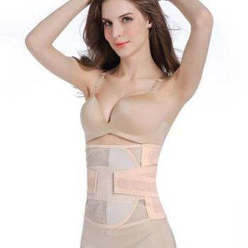 产后收腹带束腰束缚塑腰带塑形收腰瘦腰束身带塑身衣腰封超薄女士