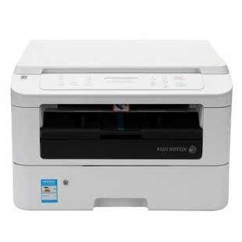 富士施乐M228db黑白激光多功能打印机