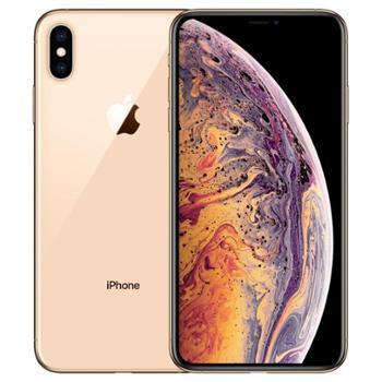 【赠无线充、蓝牙耳机、手机支架】AppleiPhoneXSMax(A2104)苹果XSmax移动联通电信4G手机双卡双待