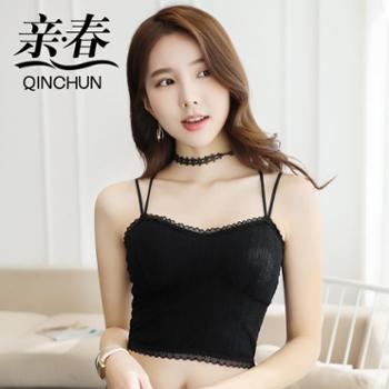 【亲春】韩版蕾丝美背吊带裹胸带胸垫短款小背心【千盛百货】A212
