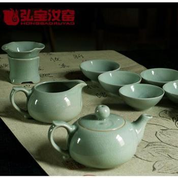 弘宝汝窑 乾坤精品十件套茶具套装 高档礼盒包装