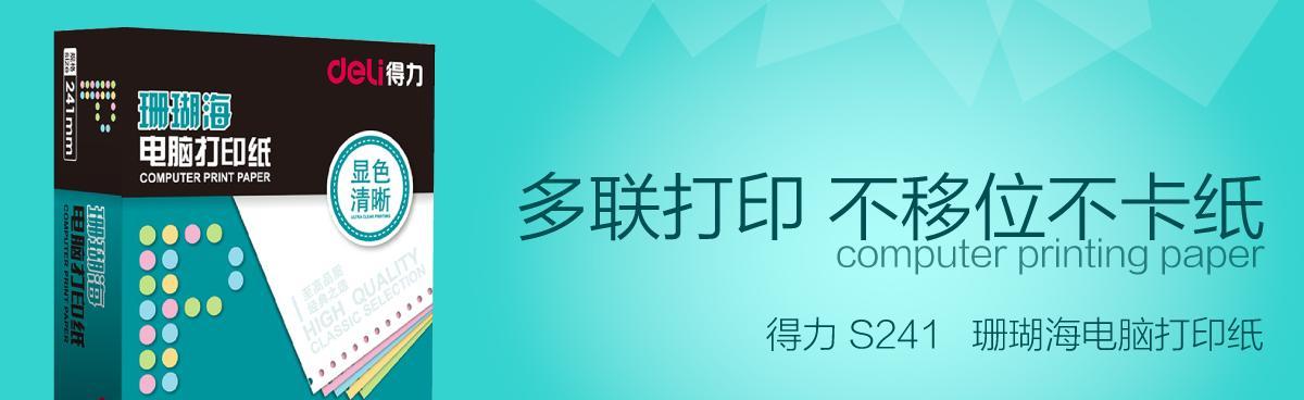 长沙市惠联办公设备有限公司