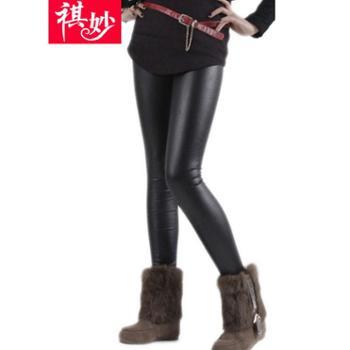 祺妙 2014秋冬装新品女装欧美加绒保暖亚光海狸绒修身显瘦仿皮打底裤