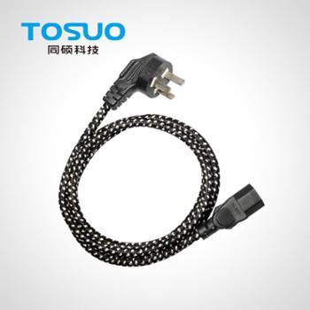同硕TS-DY03 1.5米电缆 电源 连接线。适合电饭煲、电脑主机或者显示器单独连接使用,及接口相同的打印机扫描仪等其他设备。