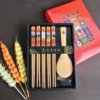 福匠 五箸纳福筷子礼盒套装正宗 福州漆筷 5筷子1勺
