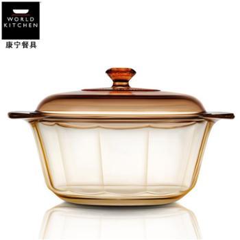 美国康宁VISIONS璀璨晶钻锅VS-35-DI高清透明汤锅3.5L玻璃炖煲汤煲