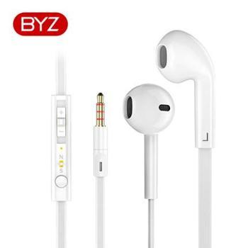 BYZ-387389升级款入耳式重低音线控麦克风3.5mm耳塞式面条耳机小米华为三星通用型耳机