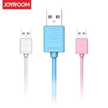 机乐堂数据线 苹果iPhone7plus/6s/SE/5s数据线 安卓Micro充电线 Type-C手机通用