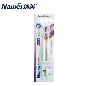 包邮纳美牙刷 软毛 纳米抗菌 换头牙刷 波浪牙缝清洁 3115*2