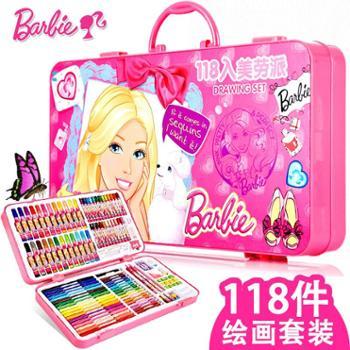 小学生画画工具套装礼盒美术儿童绘画芭比画笔涂色女孩彩笔水彩笔