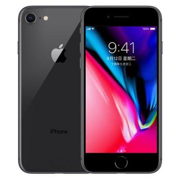 【原封正品 分期免息】Apple iPhone 8 Plus 全网通4G手机 送保护套 钢化膜