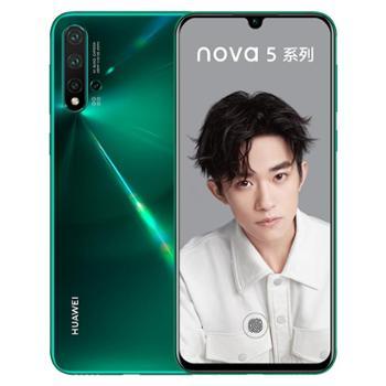华为新品 nova5 手机 前置3200万人像超级夜景4800万AI四摄 全网通双4G手机