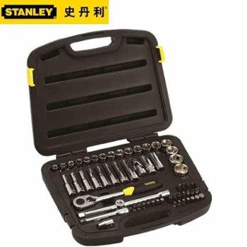 Stanley/史丹利58件套12.5mm系列公制组套94-188-22套筒扳手