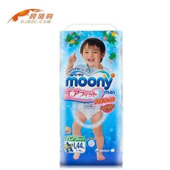 尤妮佳(Moony)拉拉裤男宝宝用大号L44【9-14kg】