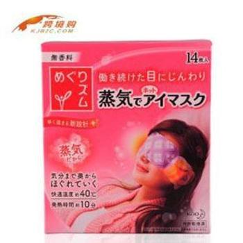 日本花王(KAO)蒸汽眼罩/蒸汽眼膜 14片装(无香型) 眼罩请单独下单购买