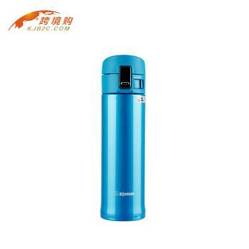 日本象印(ZOJIRUSHI)不锈钢真空保温杯(480ml)海蓝色SM-KB48-AW