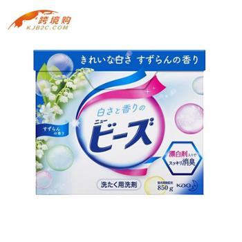 日本花王(KAO)铃兰香清爽除菌洗衣粉(无磷无荧光剂)850g