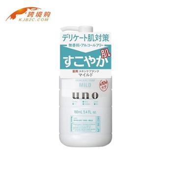 日本资生堂(Shiseido)UNO男士三合一调理乳温和型160ml