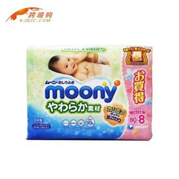 尤妮佳(Moony) 婴幼儿湿巾湿纸巾(80片*8包装)