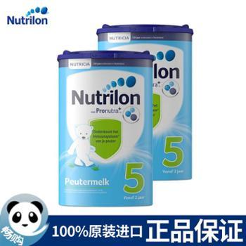 【两件特惠】荷兰牛栏(Nutrilon)荷兰原装进口婴幼儿配方奶粉5段(适合2岁以上)800克(新老包装随机发送)