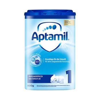 德国爱他美(Aptamil)婴幼儿奶粉1段(适合0-6个月)800克(新老包装随机发)