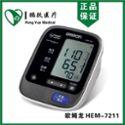 日本进口欧姆龙电子血压计HEM-7211智能加压上臂式家用血压测量仪